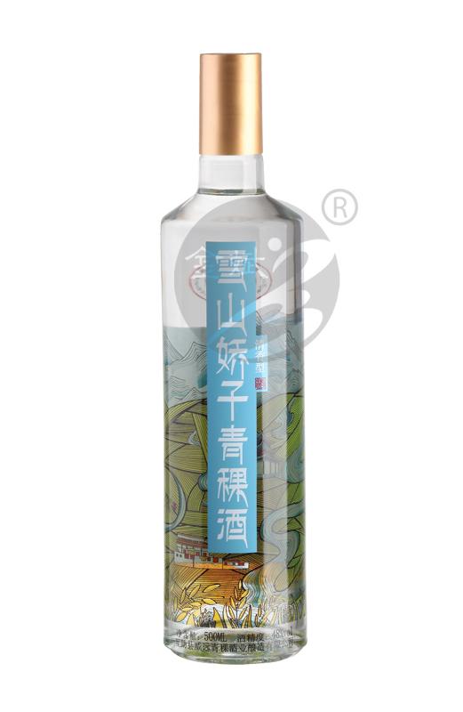 新款酒瓶-002